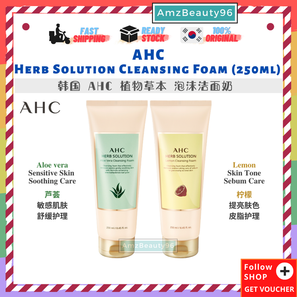 AHC Herb Solution Cleansing Foam 01.png