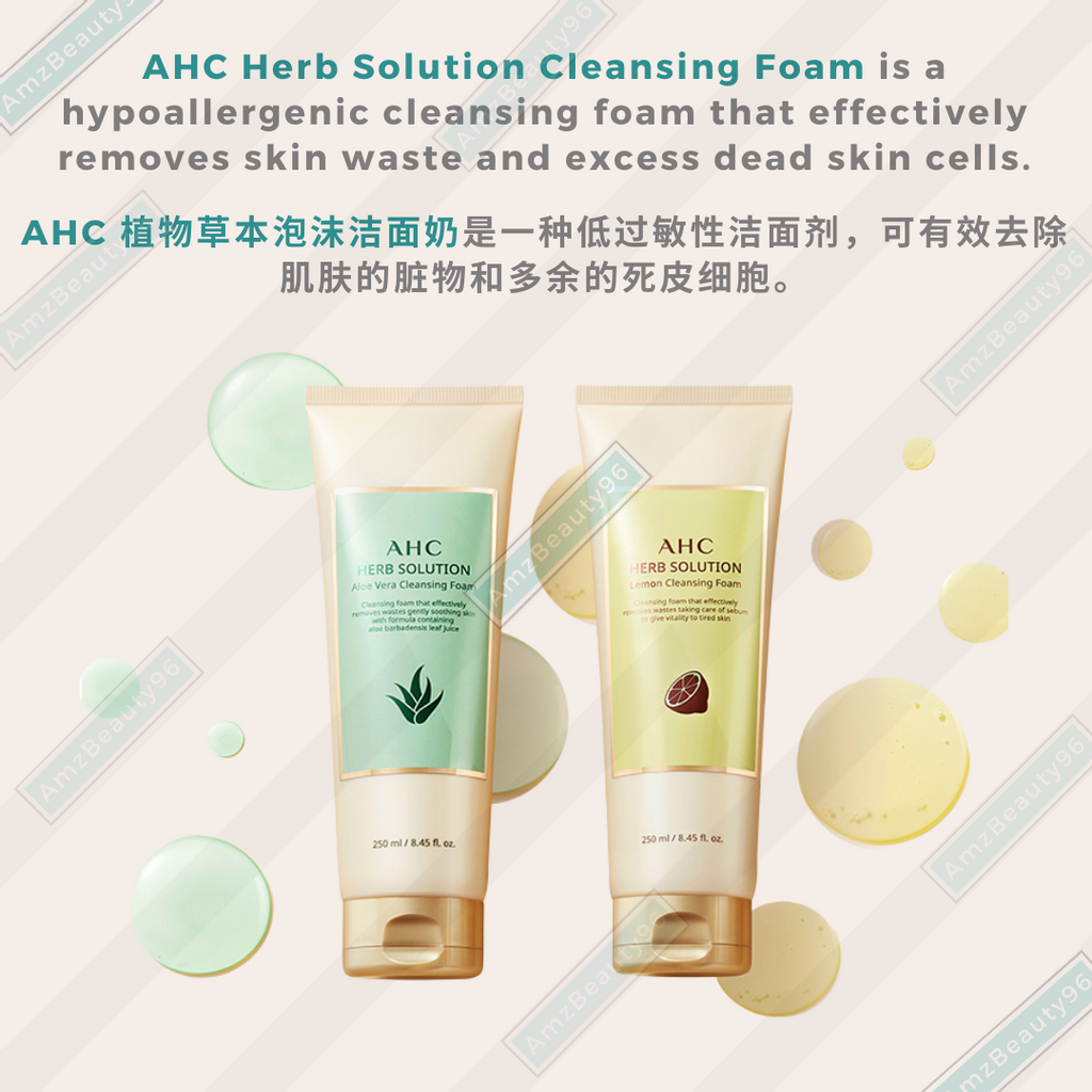 AHC Herb Solution Cleansing Foam 03.png