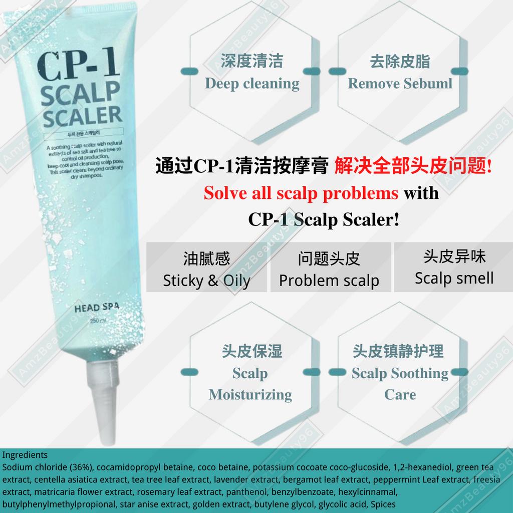 CP-1 Head Spa Scalp Scaler (250 ml) 04.png