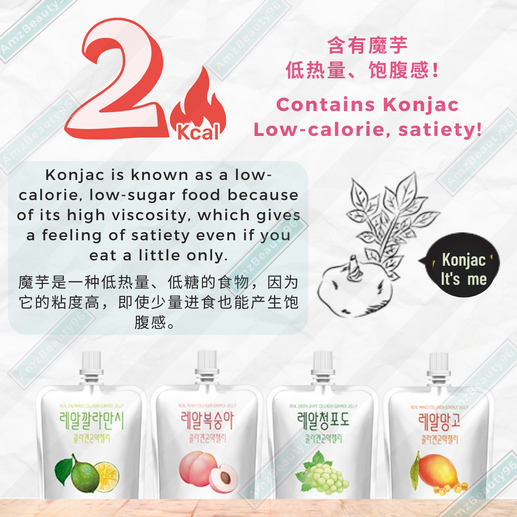 Barofood Food Collagen Konjac Jelly 2kcal (150ml _ 1 pack)  03.png