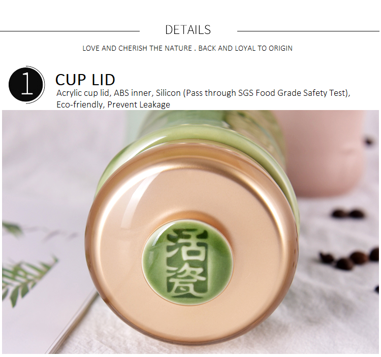 cup lid.png