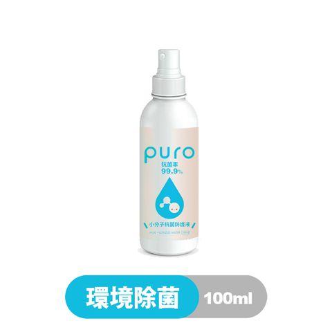 PURO2.jpg