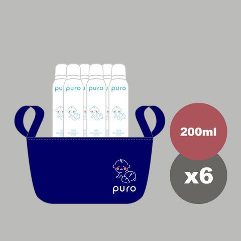 Puro寶寶淨潔噴霧x6-20200210.jpg