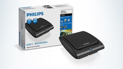 philips-car-air-purifier-aca251-anti-formaldehyde-pm2-5-ready-stock-topedgetrading-1801-07-topedgetrading@1.jpg