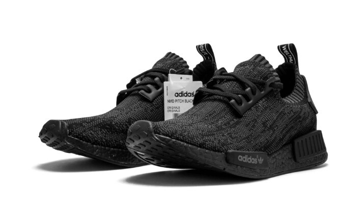 Adidas NMD R1 Friends and Family Pitch