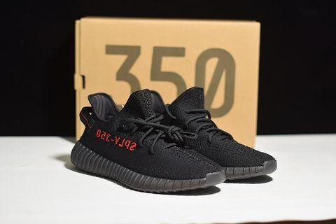 Adidas Yeezy Boost 350 V2 Black Red 3.jpeg