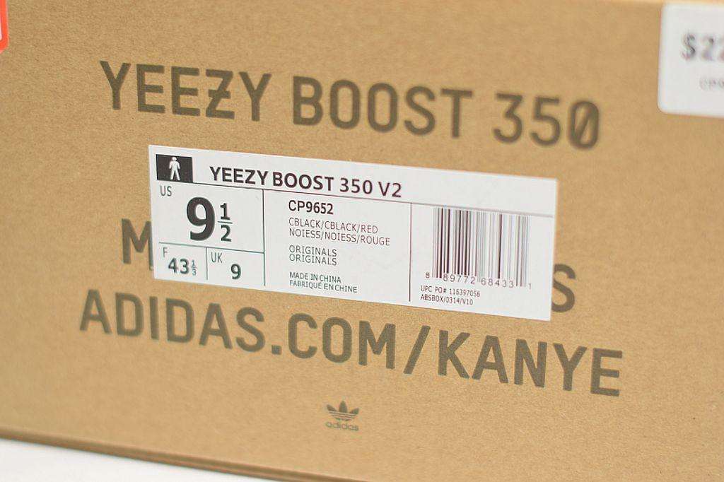 Adidas Yeezy Boost 350 V2 Black Red 4.jpeg