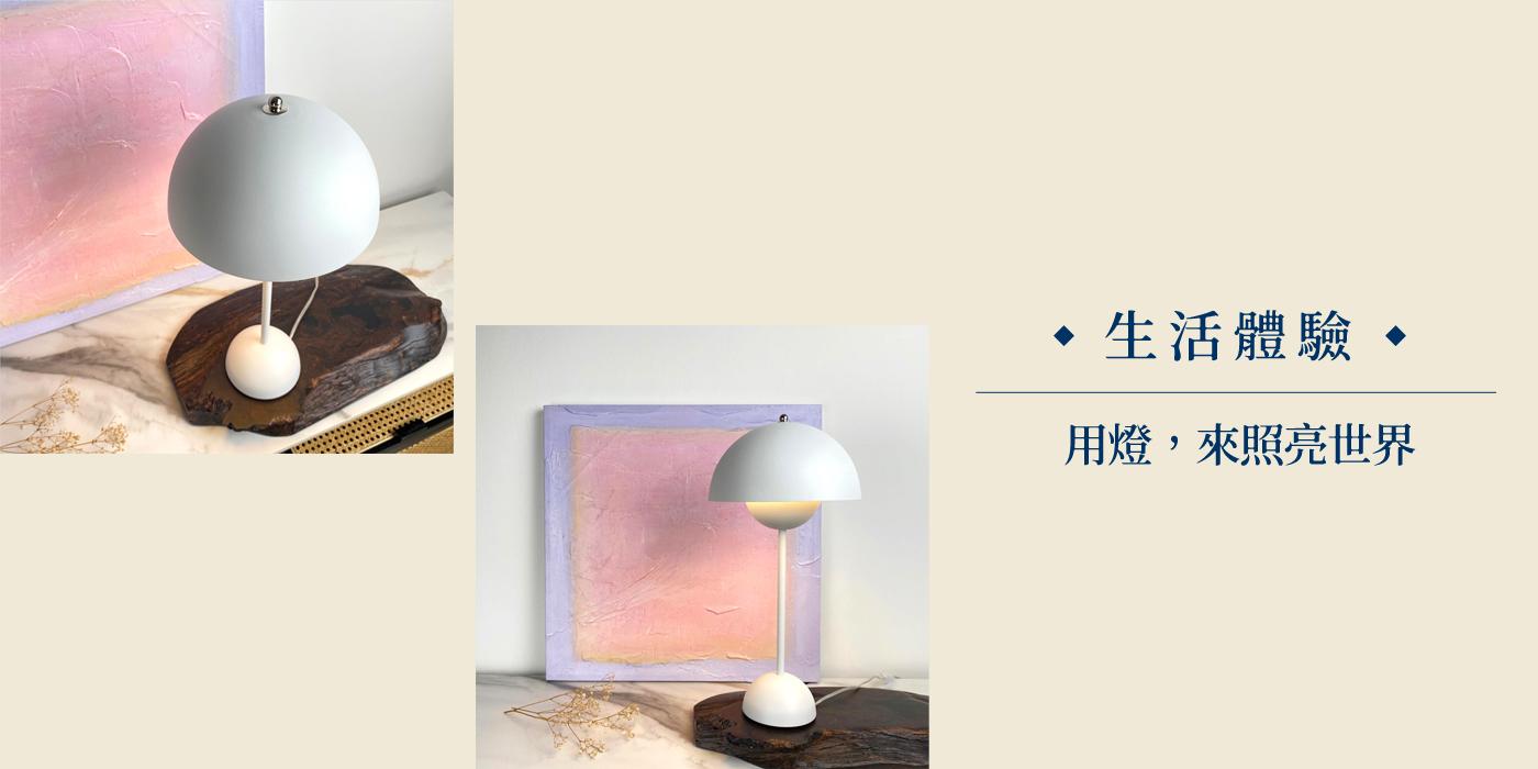 茶几王 Living Art |