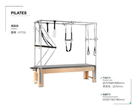 elina pilates-52.jpg