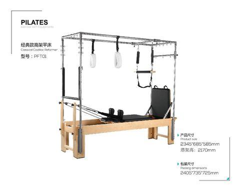 elina pilates-55.jpg