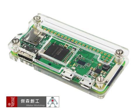 樹莓派 Raspberry Pi Zero 或 Zero W 通用外殼-1.jpg