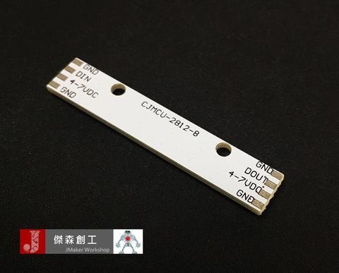 RGB5050 LED 全彩驅動-2.jpg