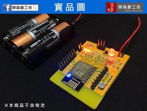 ESP8266 WIFI 工業級-2.jpg