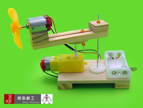 DIY 自動擺頭的電風扇-1.jpg