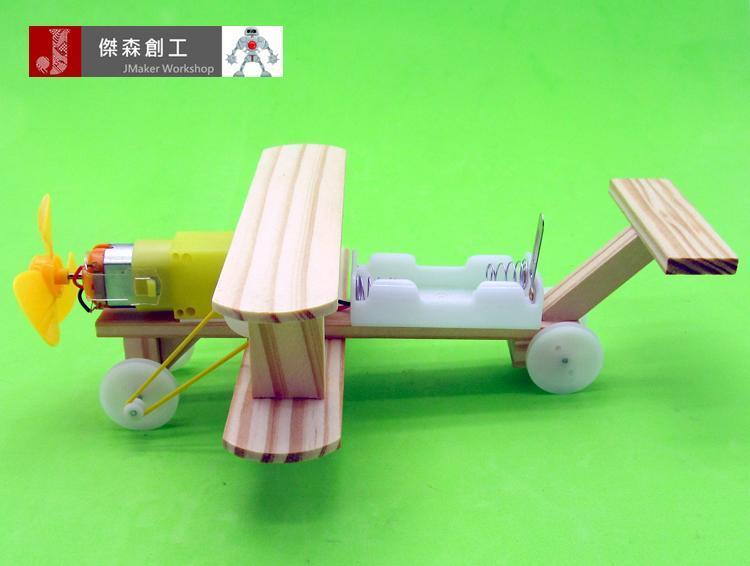 DIY 飛機 皮帶傳動-2.jpg