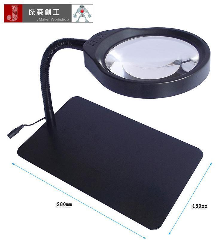 臺式放大鏡 3X-5.jpg