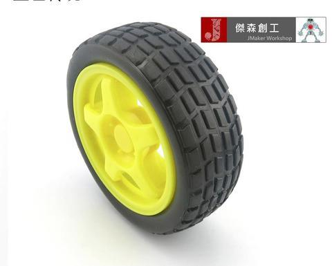 黃色 TT 減速馬達-1.jpg