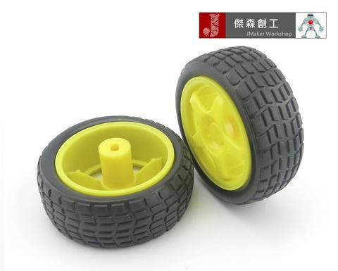 黃色 TT 減速馬達-2.jpg