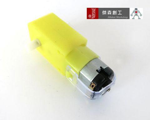 減速馬達 3-7.2V TT -1.jpg