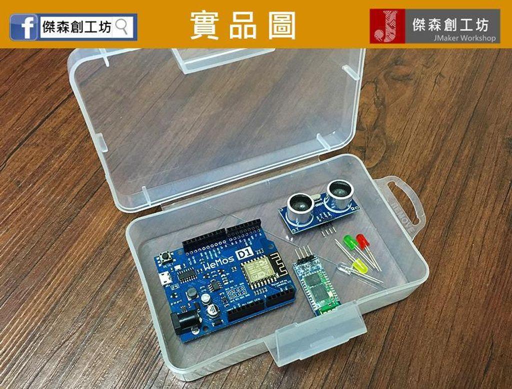 多功能零件盒 收納盒 物料盒-1.jpg