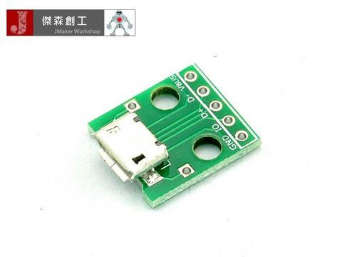 USB 轉 5V -1.jpg