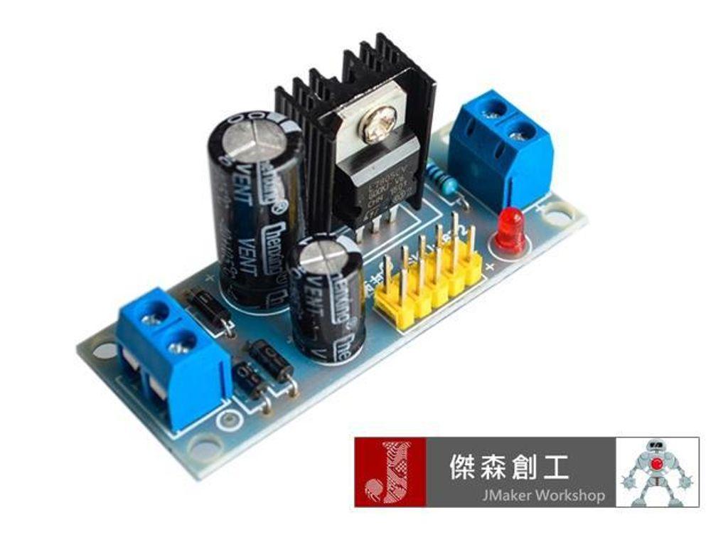 L7805 LM7805 -2.jpg