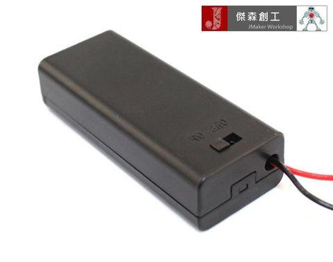 4號電池盒 有蓋子 2節-2.jpg