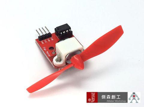 風扇模組-1.jpg