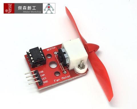 風扇模組-2.jpg