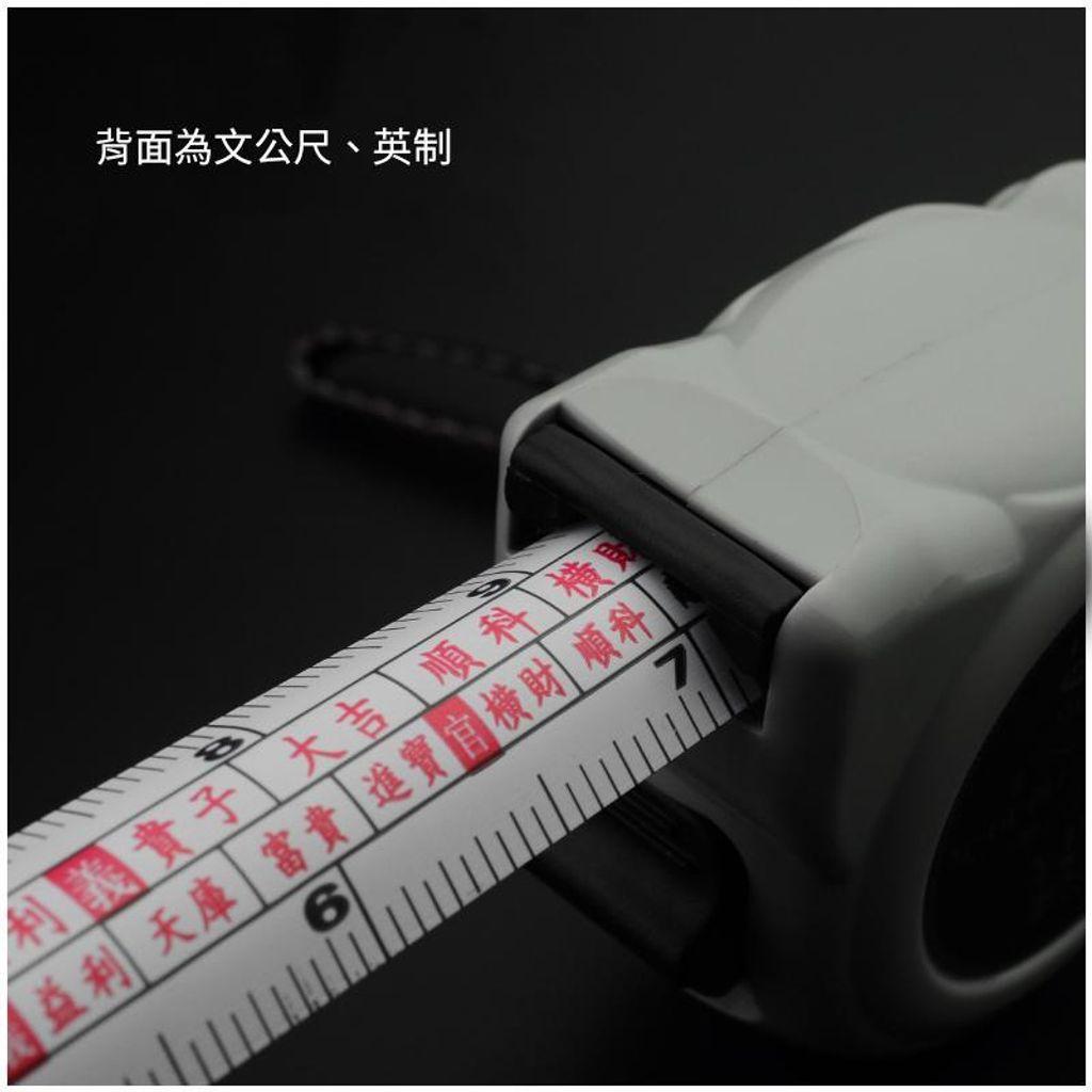 m 鋼捲尺 雙面印刷3.jpg