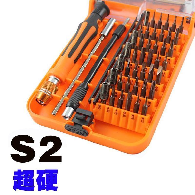 45合1 多功能螺絲起子 S2鋼-2.png