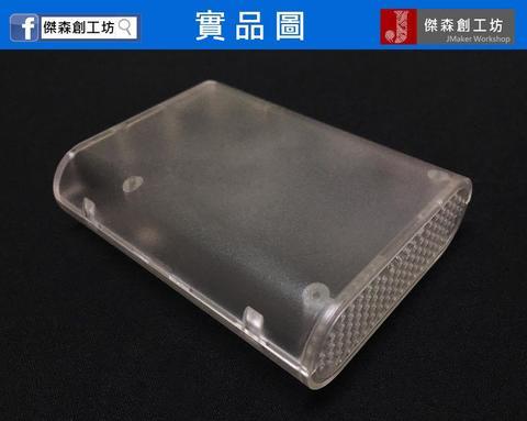 樹莓派2 樹莓派3 Model B 半透明 霧面 外殼 -2.jpg