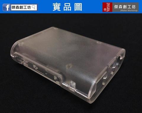 樹莓派2 樹莓派3 Model B 半透明 霧面 外殼 -1.jpg