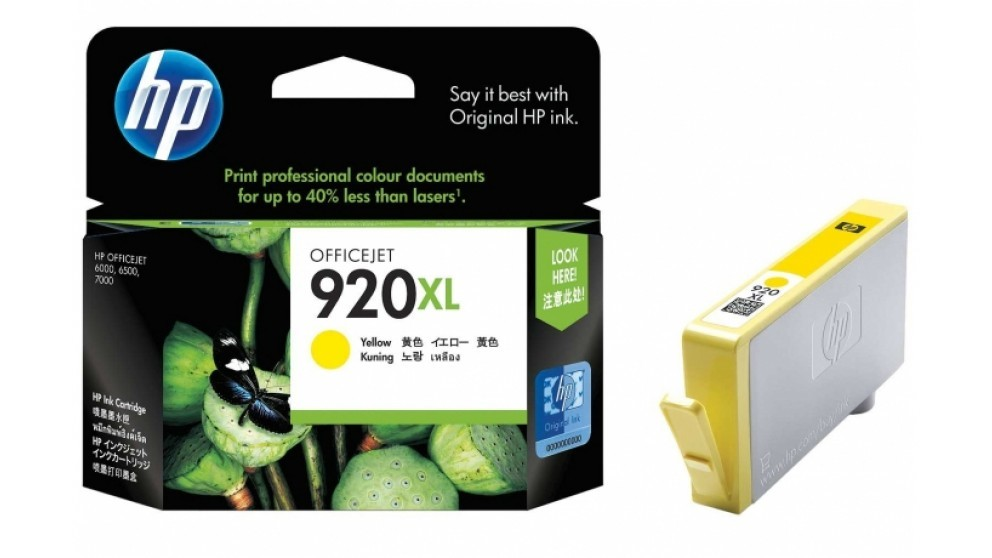HP 920 yellow Officejet Ink Cartridge xl.jpg