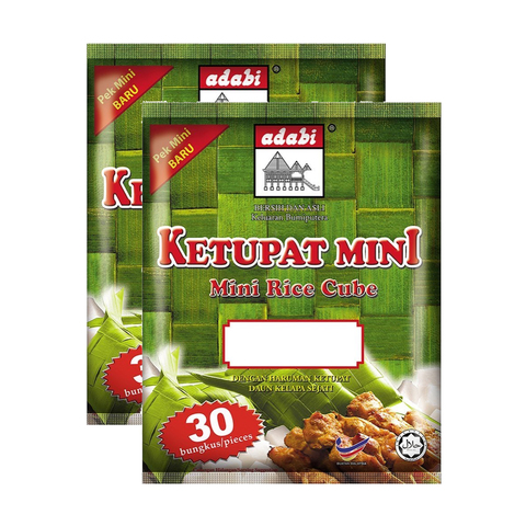 Ketupat Mini Adabi (20gm x 30pieces) 2 pack 2.jpg