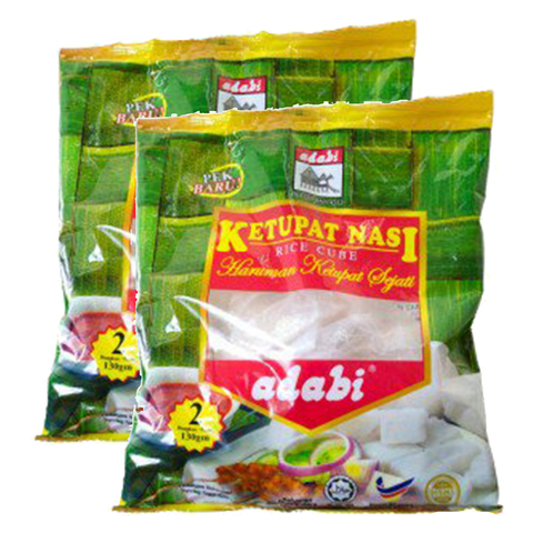 Ketupat Nasi (2x130gm) 2 packs (1).jpg
