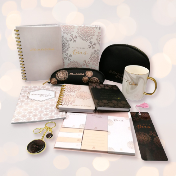 Dua Gifts - Contemporary Islamic Gifts & Stationery | Shop By Collection - New Arrivals
