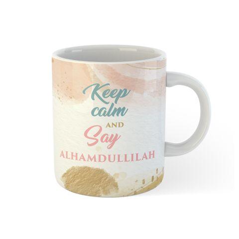 Mug_KeepCalm_FA 1.jpg