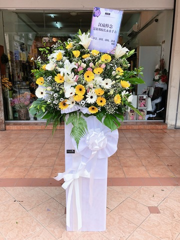 Moonlight Condolence Flower Stand