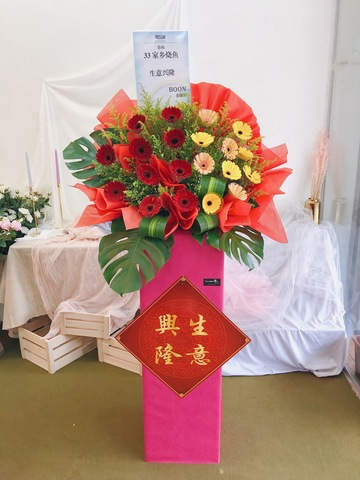 HengLong Grand Opening Flower Stand