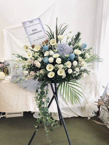 Blue Wing Condolence Flower Stand