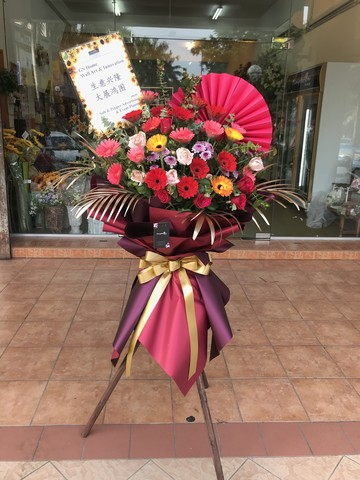 Fabulous Grand Opening Flower Stand