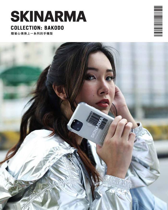 (複製)Skinarma日本潮牌|Bando Sheer 耐衝擊防摔透明手機殼 iPhone 11/Pro/Max