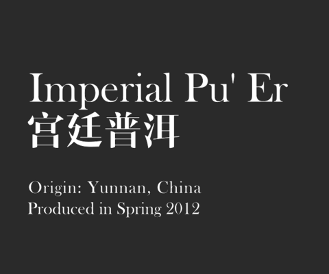 Imperial Puer.png