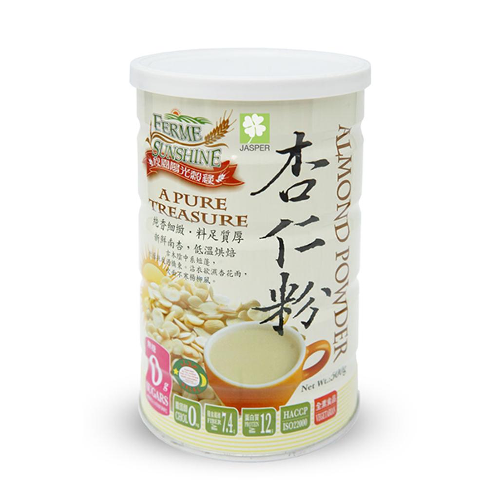 Almond powder 1.png