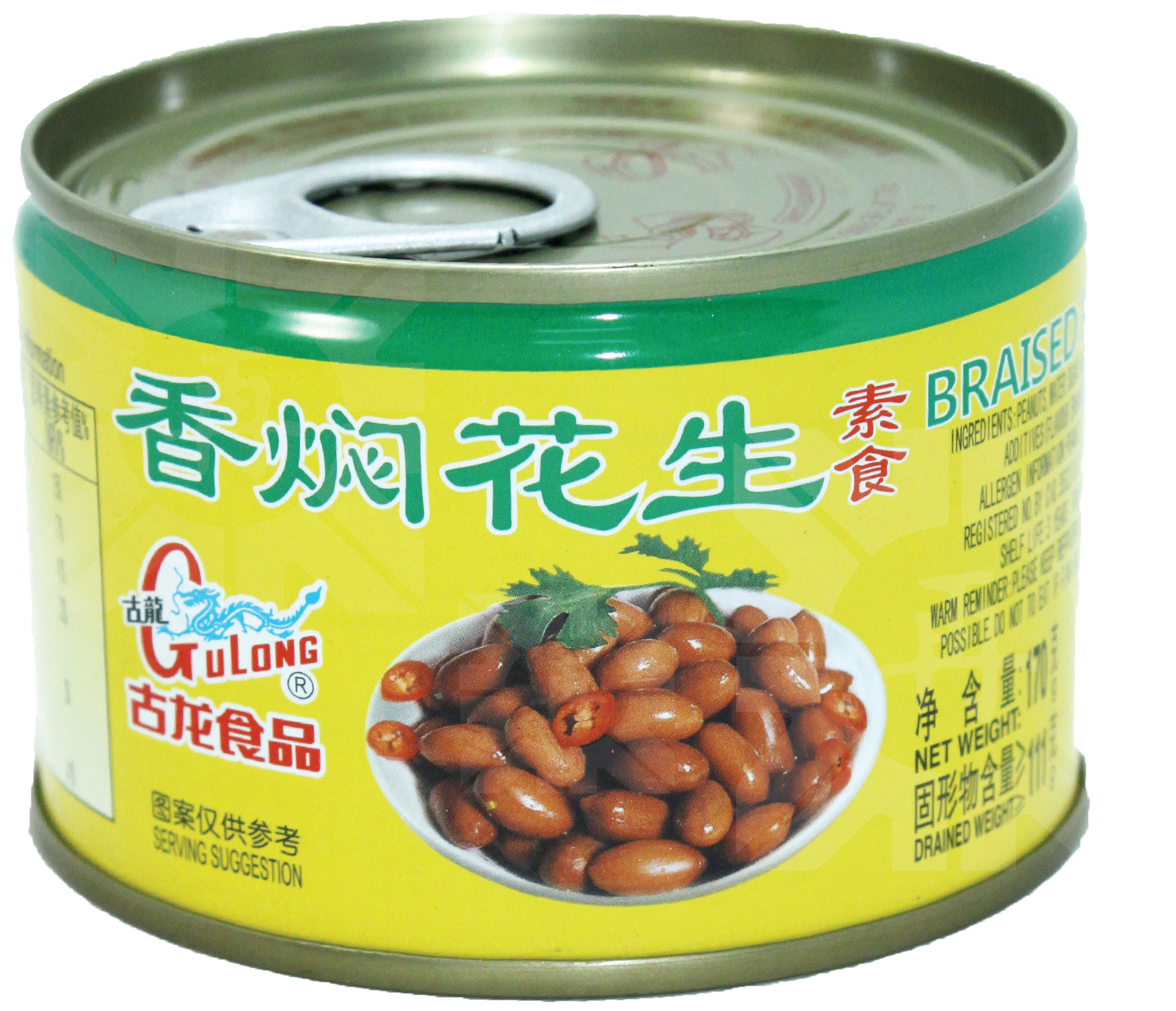 Gulong Braised Peanut.jpg