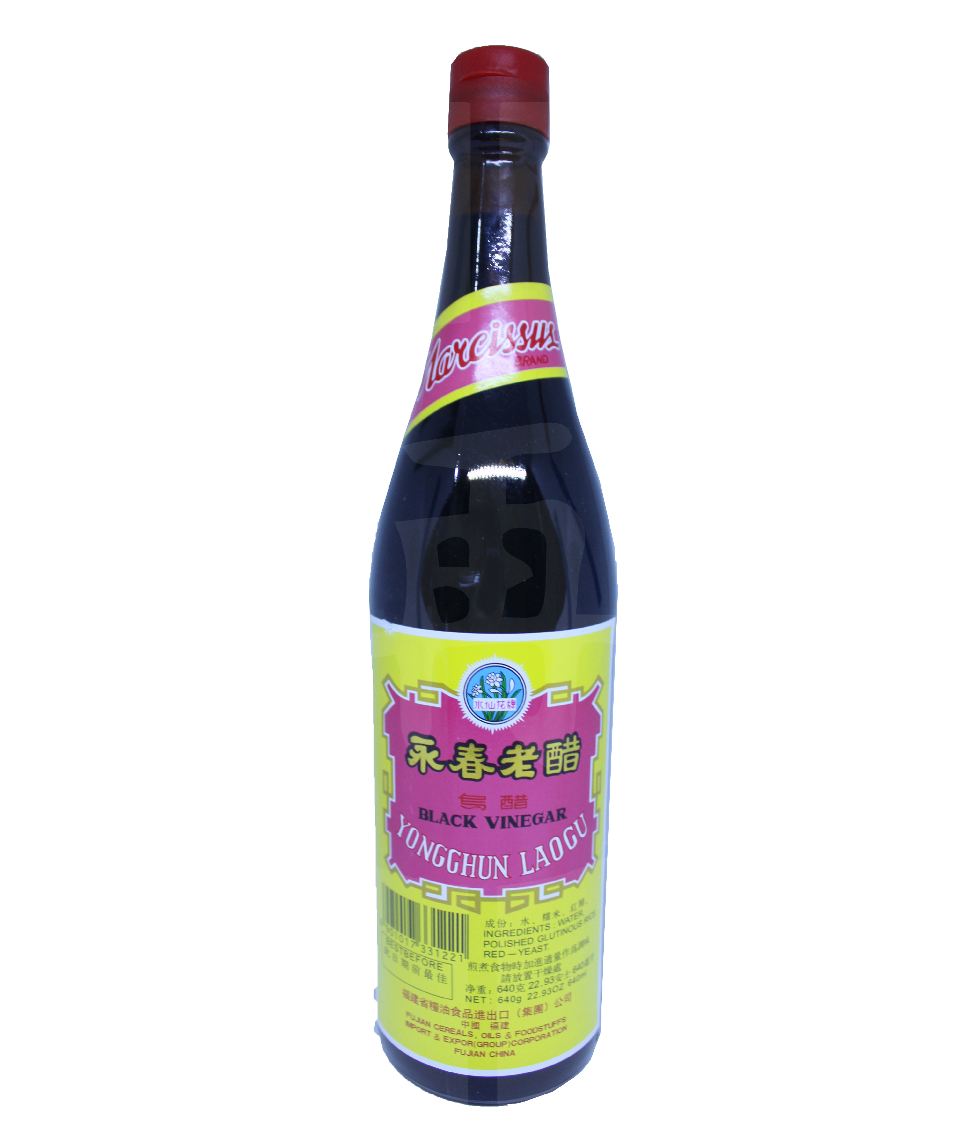 YongChun BlackVinegar (WM).jpg