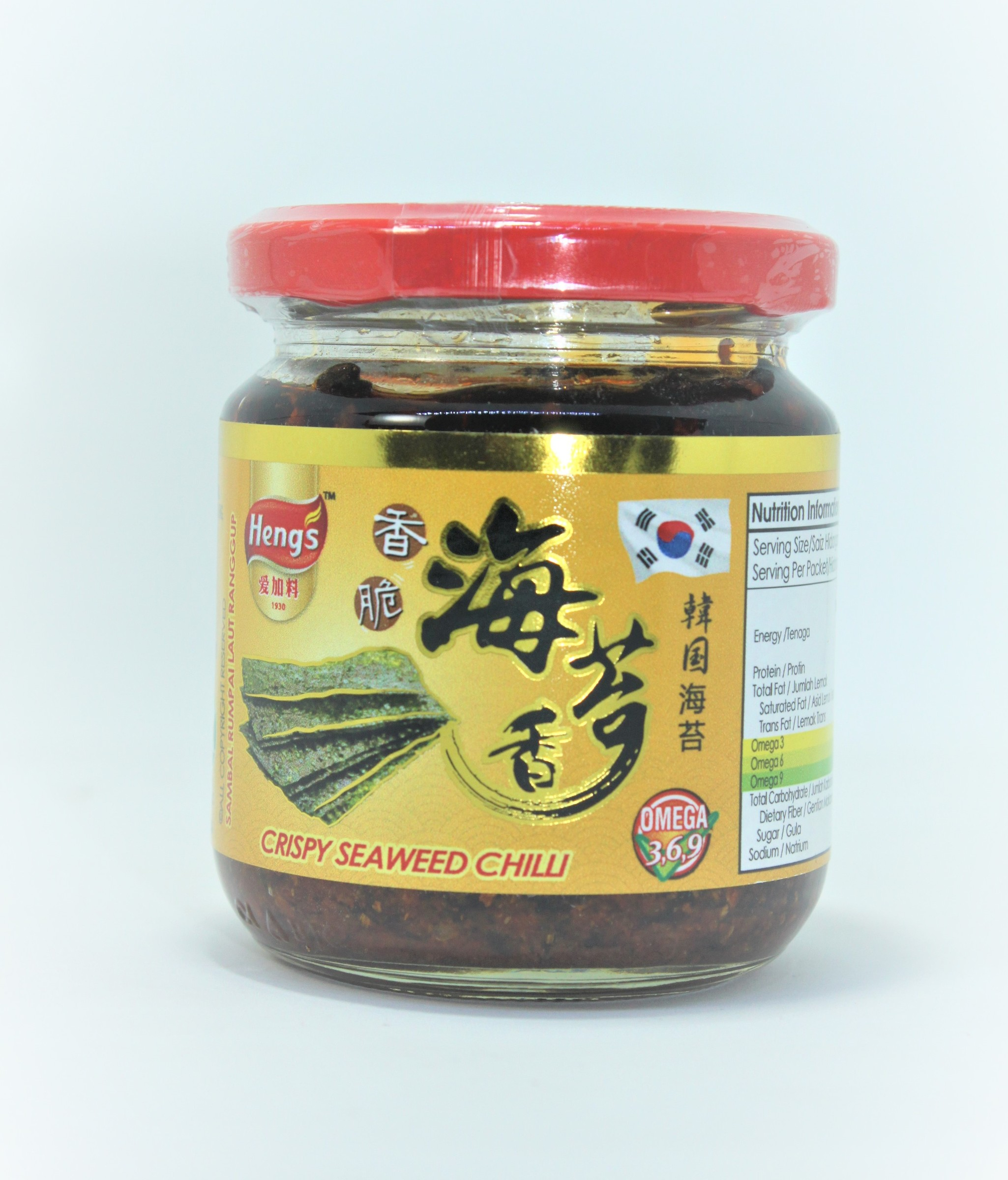 hengs crispy seaweed chilli paste.JPG