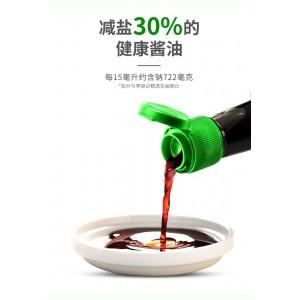 lkk less salt sauce.jpg