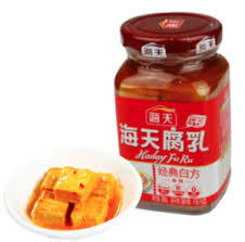 haday  chilli white bean curd.jpg